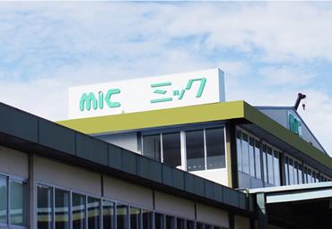 岡山第一工場